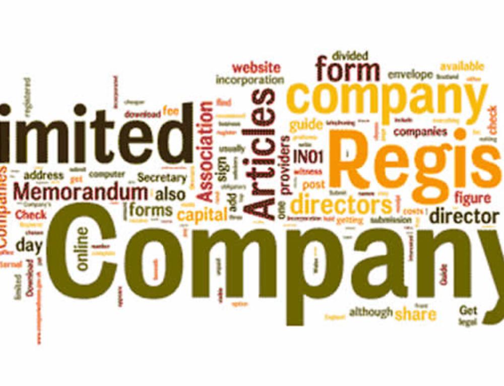 معرفی ثبت شرکت تجاری